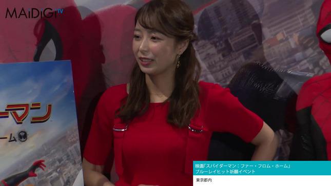宇垣美里 スパイダーマン ファーフロムホームイベント17