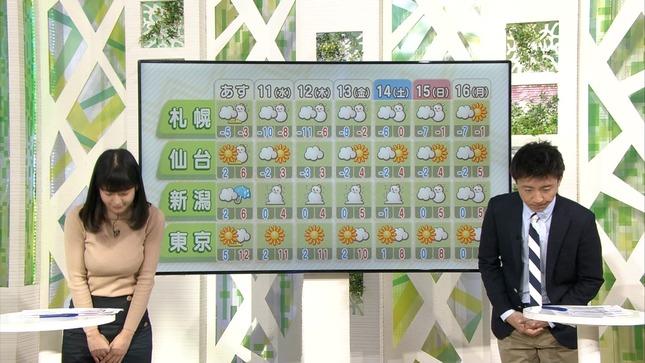 桝田沙也香 ワイド!スクランブル 16