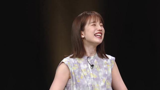 弘中綾香 太田伯山★未公開トーク 12
