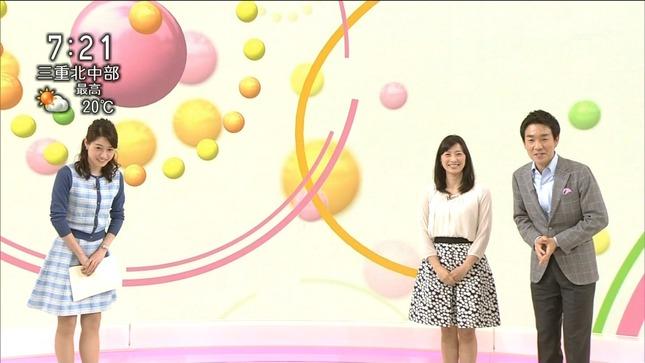 牛田茉友 小郷知子 おはよう日本 3
