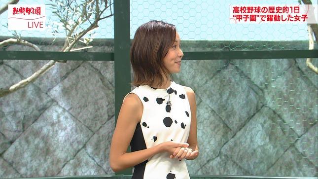 ヒロド歩美 熱闘甲子園 18