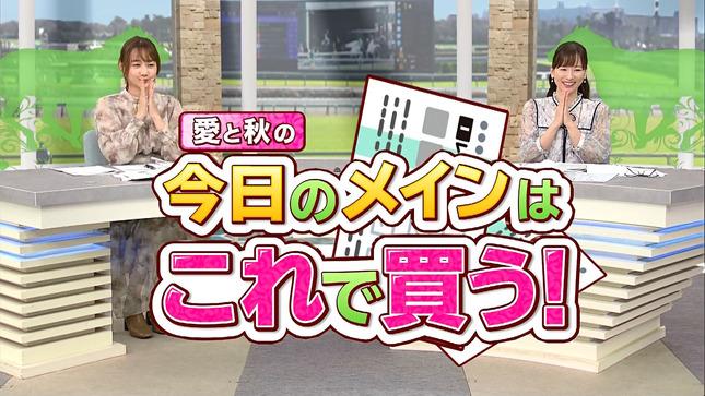 皆藤愛子 高田秋 BSイレブン競馬中継 うまナビ!イレブン 1