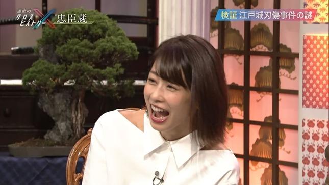 加藤綾子 運命のクロスヒストリー 世界へ発信!SNS英語術 2