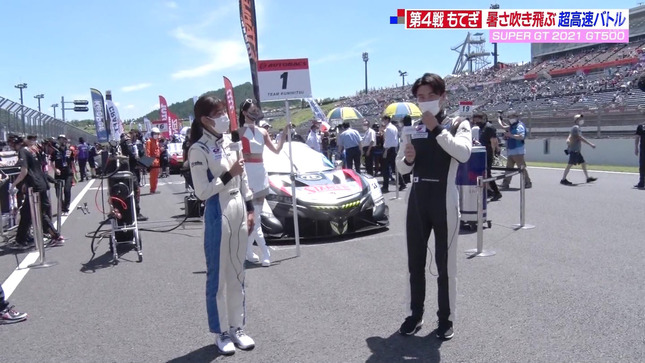 岡副麻希 SUPER GT+ 3