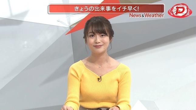 澤井志帆 まるごと Dスポ 3