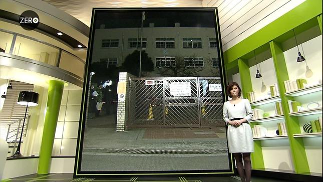 鈴江奈々 NewsZERO キャプチャー画像 04