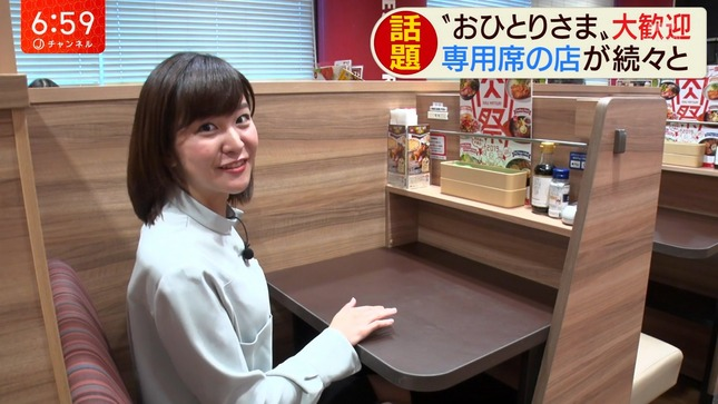 林美桜 スーパーJチャンネル 今夜のテレ朝 14