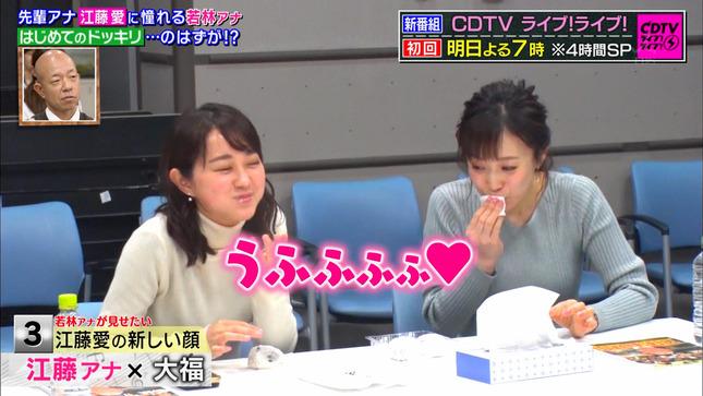 若林有子 江藤愛 TBS春の大改編プレゼン祭 13