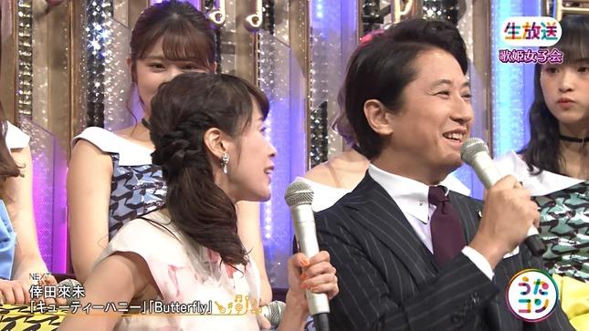 片山千恵子 うたコン 5