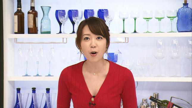須黒清華 秋の激ウマ食材探検隊 1