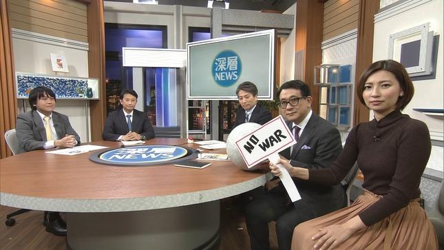 畑下由佳 深層NEWS NewsZero 4