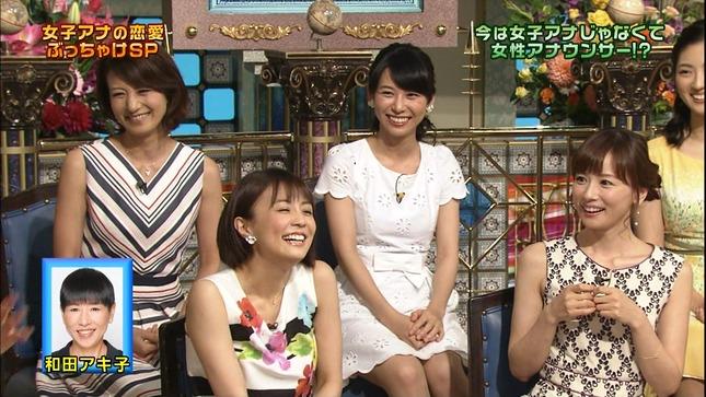 岩本乃蒼 杉野真実 さんま御殿3時間SP女子アナ軍団の逆襲! 01