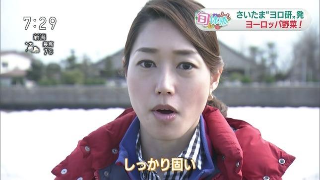 牛田茉友 らららクラシック おはよう日本 13