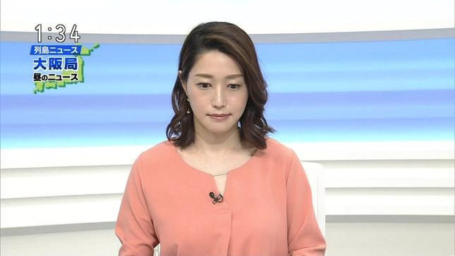 牛田茉友 おはよう関西 列島ニュース 3