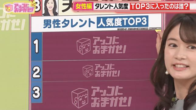宇内梨沙 アッコにおまかせ!TBS秋の新番組プレゼン祭 4