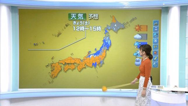 関口奈美 首都圏ネットワーク 首都圏ニュース845 7