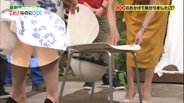 杉野真実 世界まる見え!テレビ特捜部 6