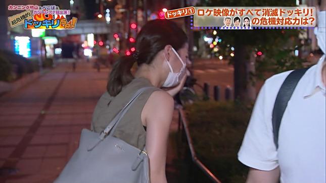 橋本和花子 カンテレアナ総出演!超危機的ドッキリSP! 10