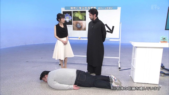 林田理沙 植物に学ぶ生存戦略2 7