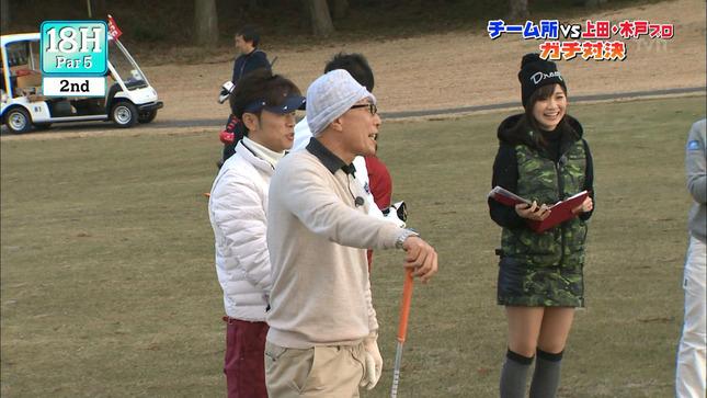繁田美貴 所さんの楽しいゴルフ 20
