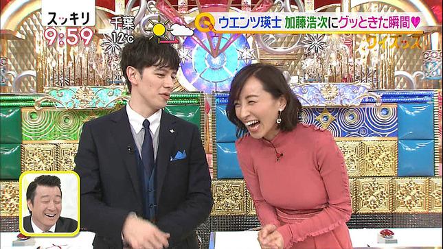 西尾由佳理 グッときた名場面 スッキリ!! 4