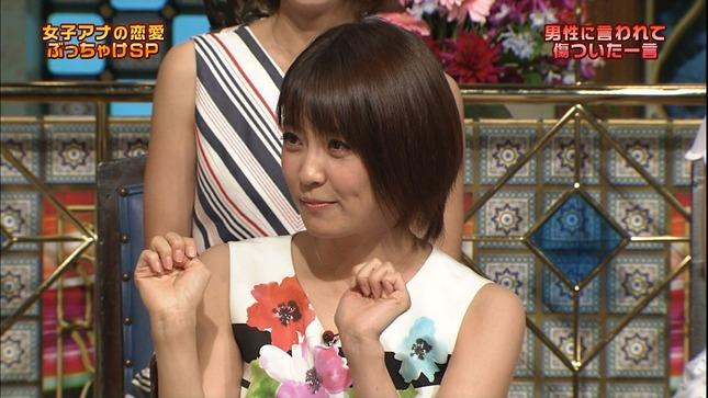 小林麻耶 さんま御殿3時間SP女子アナ軍団の逆襲! 08