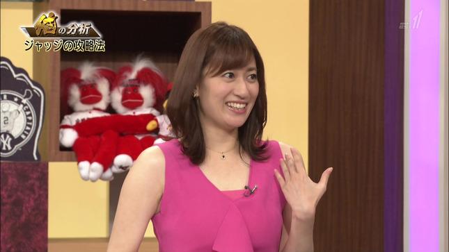 平原沖恵 ワールドスポーツMLB 7