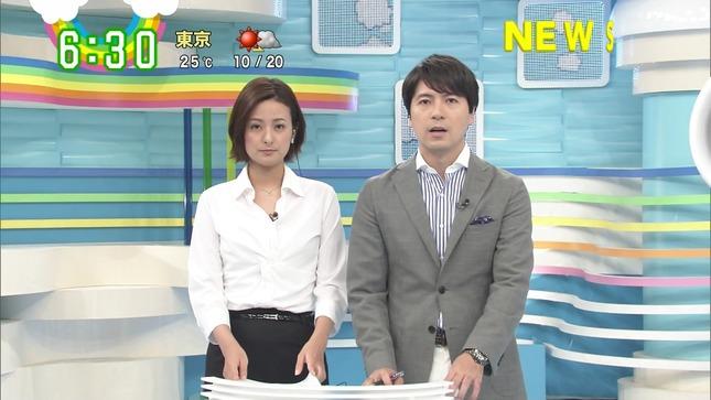 徳島えりか 郡司恭子 ZIP! 2
