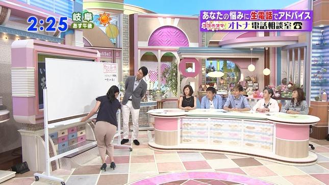 古川枝里子 ゴゴスマ 07