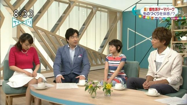 片山千恵子 サキどり↑ NHKニュース 7