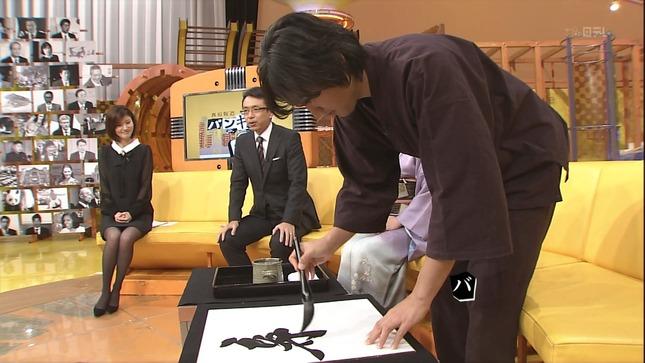 鈴江奈々バンキシャ! 黒スト キャプチャー画像 52