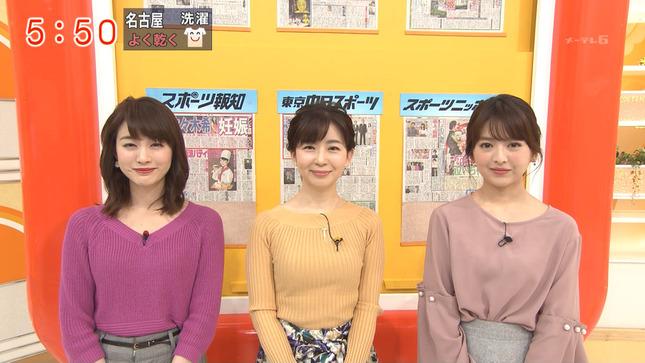 新井恵理那 グッド!モーニング 松尾由美子 7