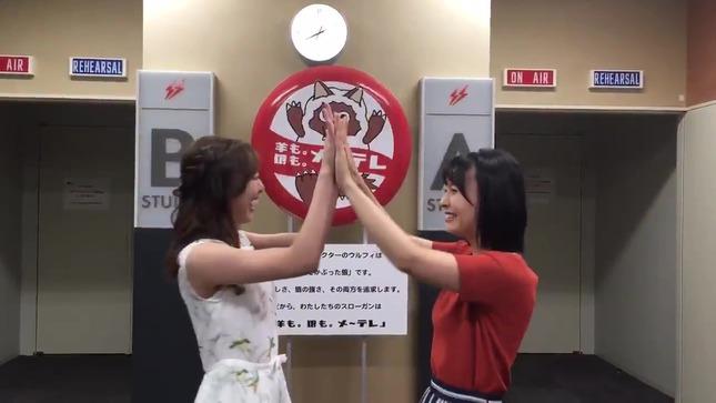 望木聡子 須田亜香里 SKE48 25thシングル発売 10