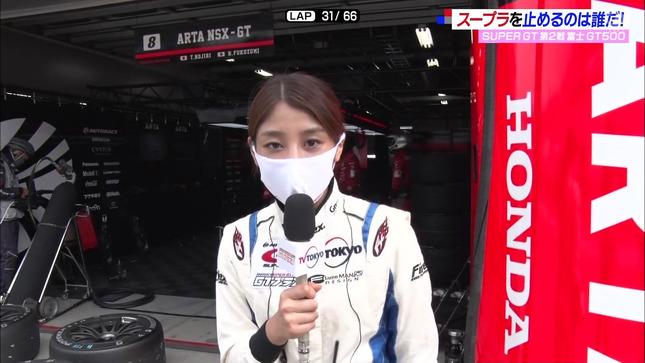 岡副麻希 SUPER GT+ 1