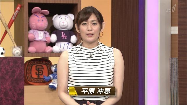 平原沖恵 ワールドスポーツMLB 10