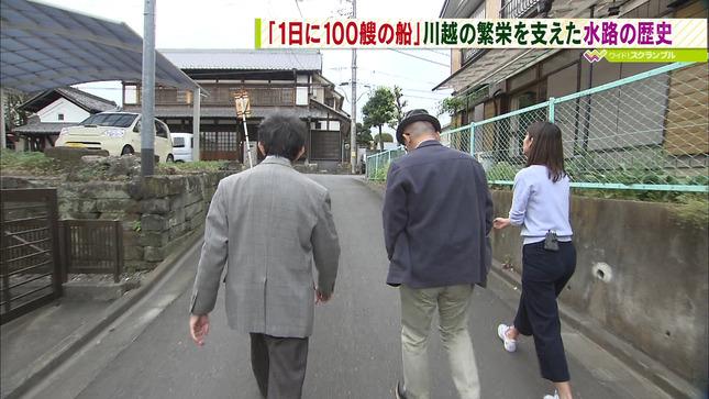 桝田沙也香 ワイド!スクランブル 8