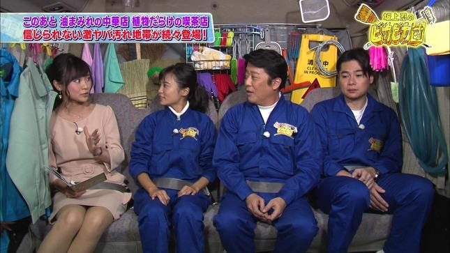 繁田美貴 坂上忍のピカピカ団 エンター・ザ・ミュージック 3