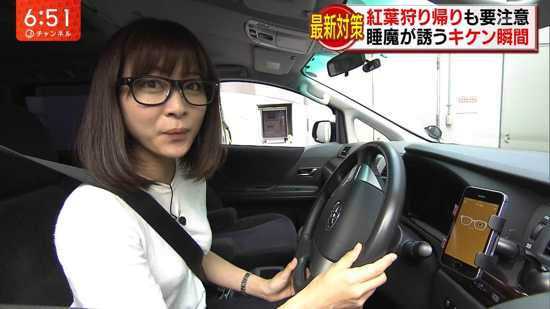 久冨慶子アナの谷間に食い込むシートベルト!