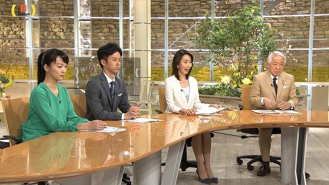 紀真耶 高島彩 サタデーサンデーステーション 6