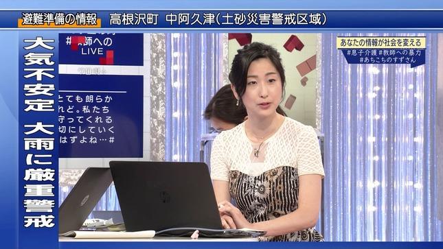 田中泉 鎌倉千秋 クローズアップ現代+ 夏季特集 5