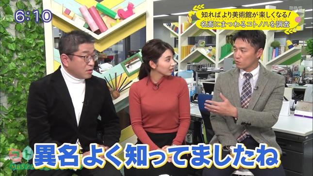 野嶋紗己子 コトノハ図鑑 9