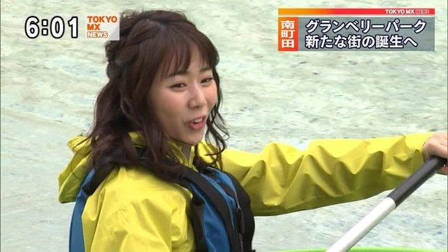 安藤咲良 TOKYO MX NEWS 4