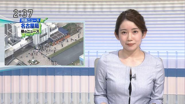 橋詰彩季 列島ニュース おはよう東海 12