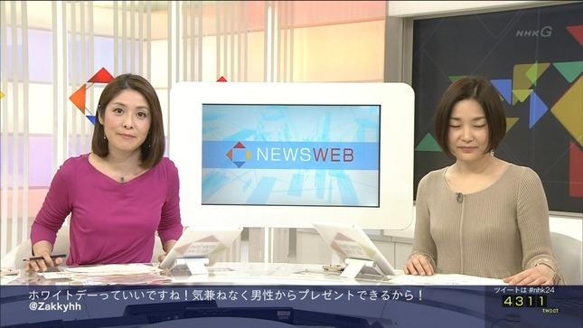 鎌倉千秋 NEWSWEB 15