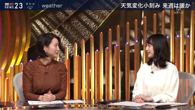 小川彩佳 news23 3