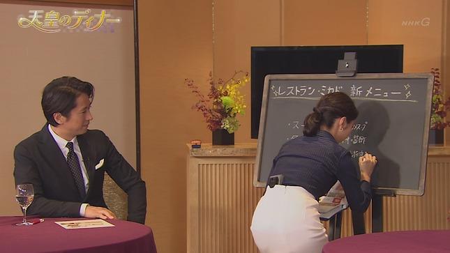 保里小百合 天皇のディナー おはよう日本 6