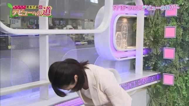 新人アナウンサー黒木千晶のデビューへの道 10