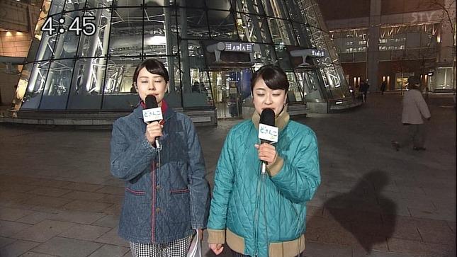 村雨美紀 どさんこワイド すすめ!みらい戦隊!! 5