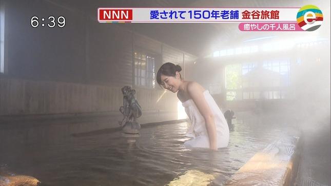 臼井佑奈 news every 静岡 8
