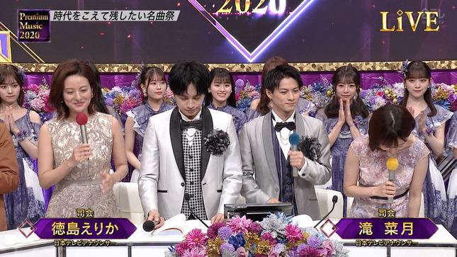 滝菜月 徳島えりか Premium Music 2020 3